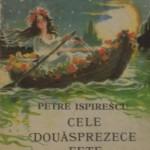 Eu, Dănuț și Eminescu sau cum m-am vindecat de romantism în clasa a III-a